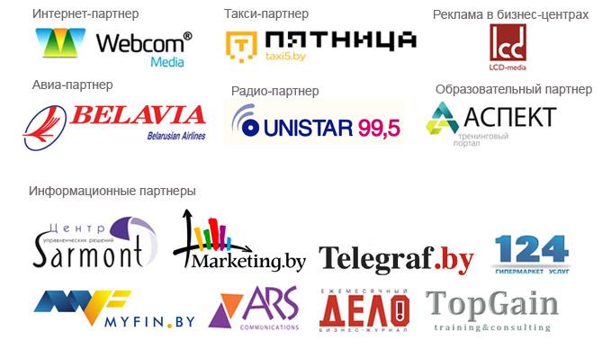 лого участников