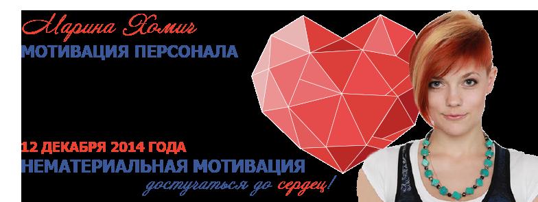 anons Marina Khomich