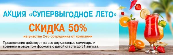 fin_dlya_nefin4