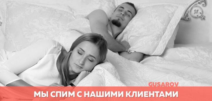 Юля_Паша