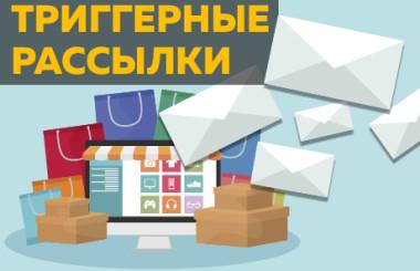 Рассылка от GUSAROV