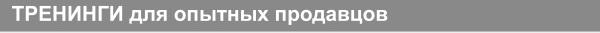 50-ottenkov-dorogo-9