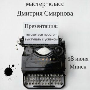 crm-files (2)